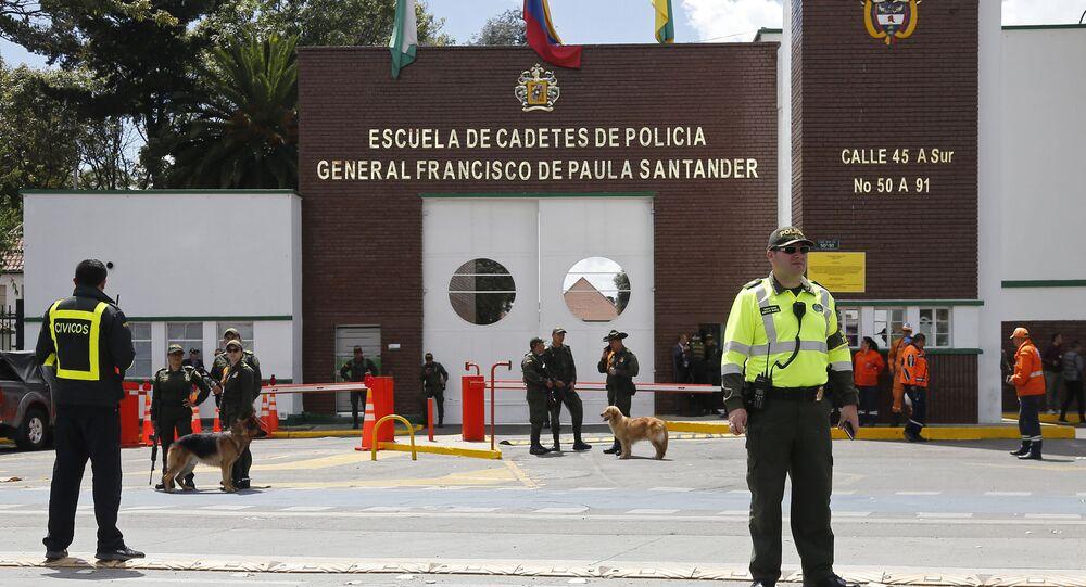 Akademia policyjna w Bogocie