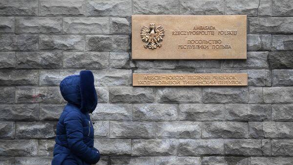 Ambasada Polski w Moskwie - Sputnik Polska