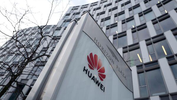 Biuro Huawei w Warszawie - Sputnik Polska