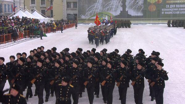 Parada z okazji 75. rocznicy zakończenia blokady Leningradu - Sputnik Polska