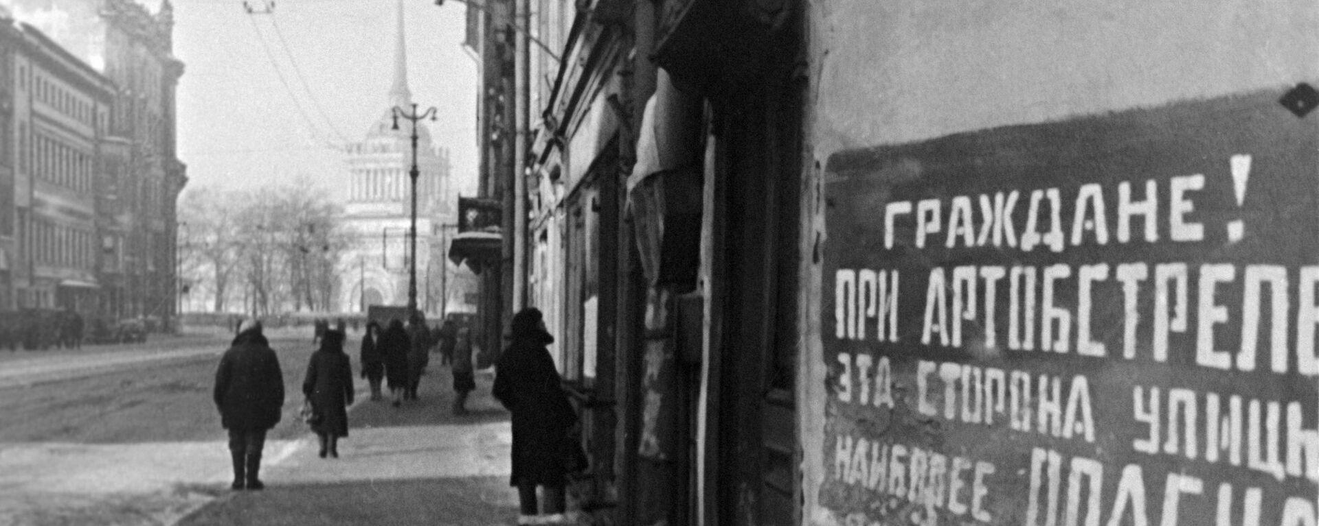 Blokada Leningradu - Sputnik Polska, 1920, 30.06.2021
