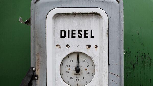 Diesel - Sputnik Polska