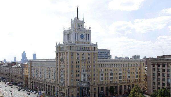Hotel Pekin w Moskwie - Sputnik Polska