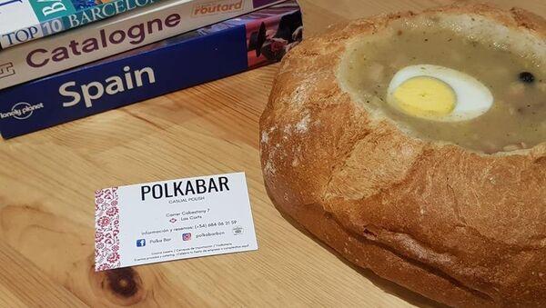 Polka Bar w Barcelonie - Sputnik Polska