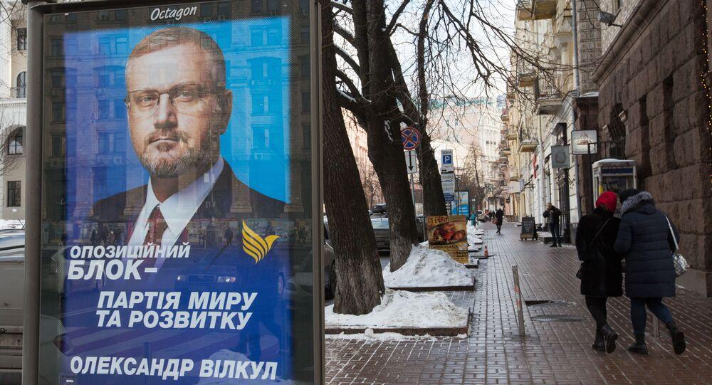 Kandydat na prezydenta Ukrainy Aleksandr Wikuła