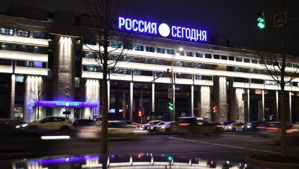 Budynek agencji Rossiya Siegodnia - Sputnik Polska