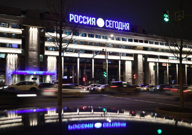 Budynek agencji Rossiya Siegodnia