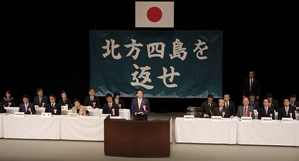 """Premier Japonii Shinzo Abe na corocznym zjeździe z okazji """"Dnia Terytoriów Północnych"""", Tokio"""
