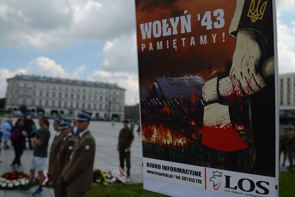Akcja ku pamięci ofiar rzezi wołyńskiej w Warszawie - Sputnik Polska