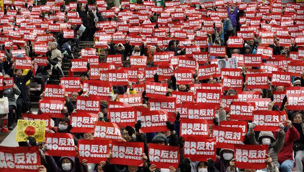 Protesty w Japonii przeciwko broni jądrowej - Sputnik Polska