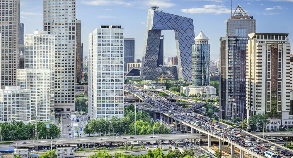 Chińska dzielnica biznesowa w Pekinie