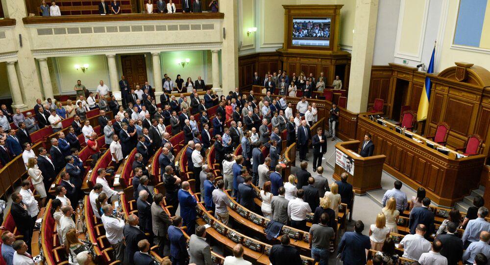 Posiedzenie Rady Najwyższej Ukrainy w Kijowie