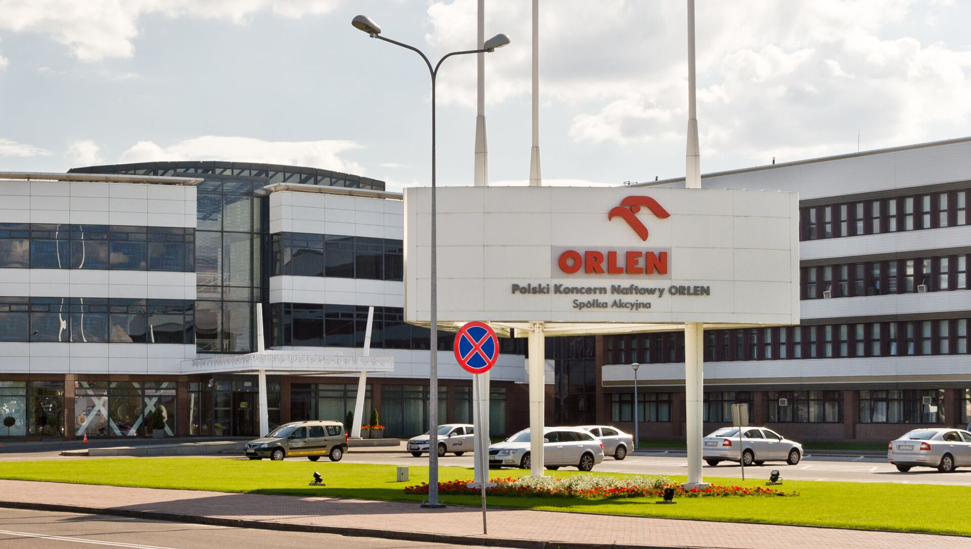 PKN Orlen, siedziba spółki w Płocku - Sputnik Polska, 1920, 11.03.2021