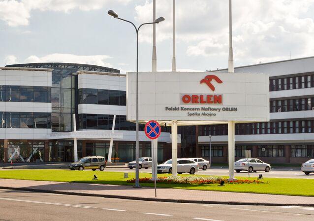 PKN Orlen, siedziba spółki w Płocku