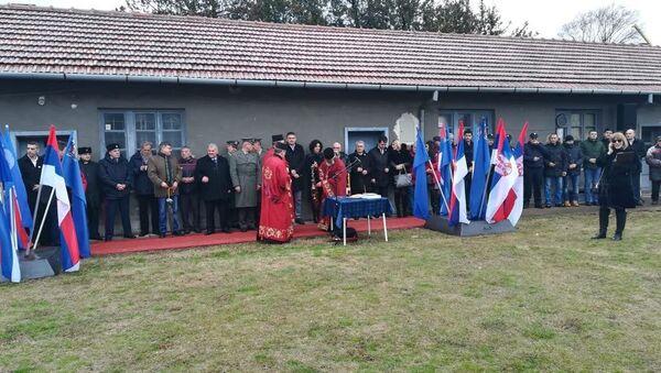Uroczystości pamiątkowe na terenie byłego obozu koncentracyjnego Crveni Krst - Sputnik Polska