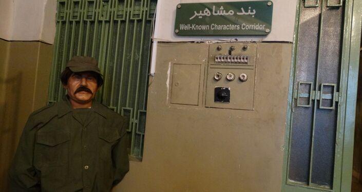 """""""Dom strachu"""" w Teheranie"""