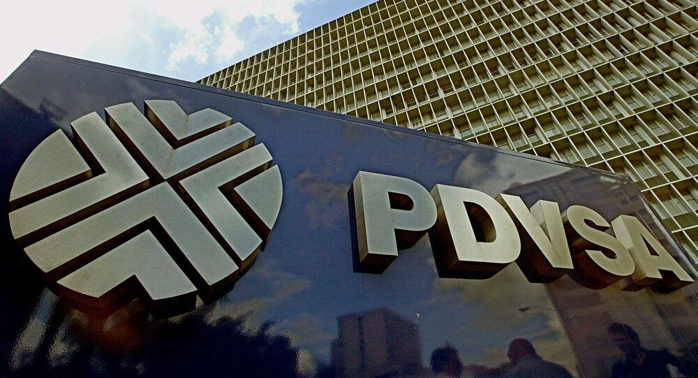 Logo firmy PDVSA