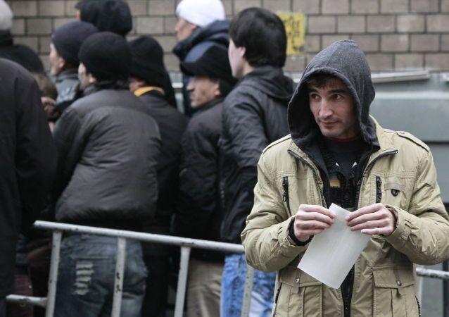 Migranci zarobkowi