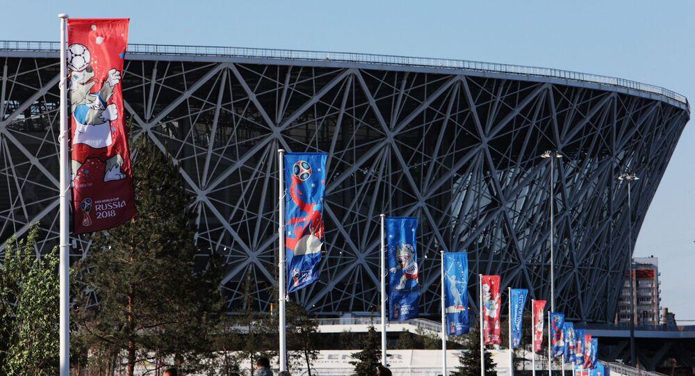 Wolgograd Arena