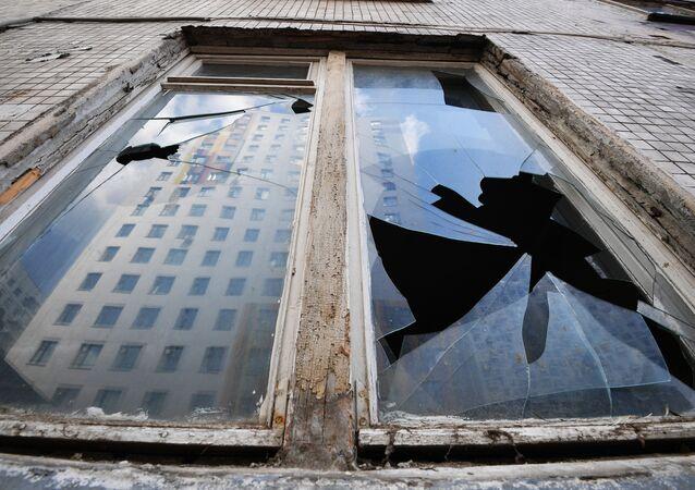 Rozbite okno