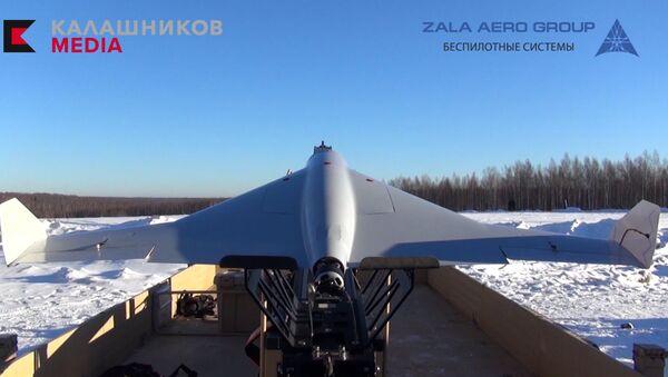 Dron KYB - Sputnik Polska