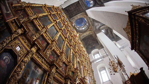 Centrum Historyczno-Architektoniczne Pskowskiego Kroma - Sputnik Polska
