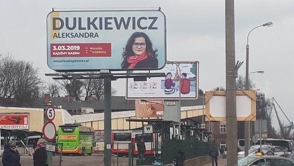 Kampania wyborcza Aleksandry Dulkiewicz w Gdańsku. Zdjęcie z Głównego dworca PKS - Sputnik Polska