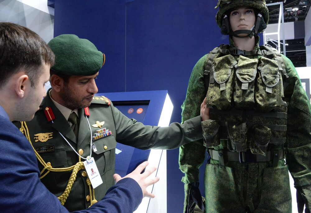 Rosyjski mundur wojskowy Ratnik