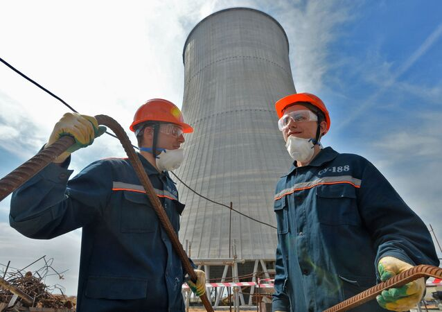 Białoruska Elektrownia Jądrowa