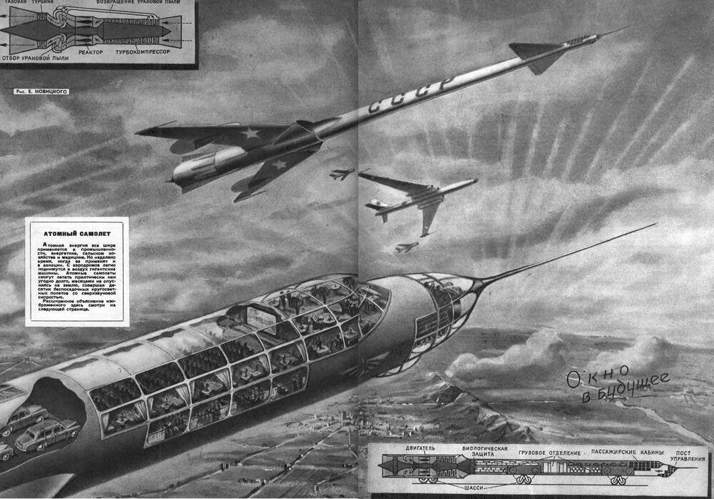 Samolot z napędem atomowym, 1955 rok