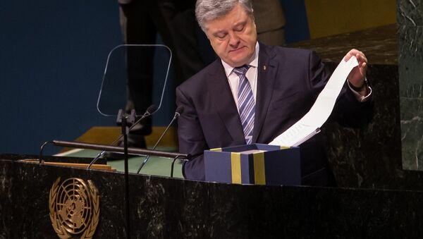 Poroszenko wystąpił na Zgromadzeniu Ogólnym ONZ - Sputnik Polska