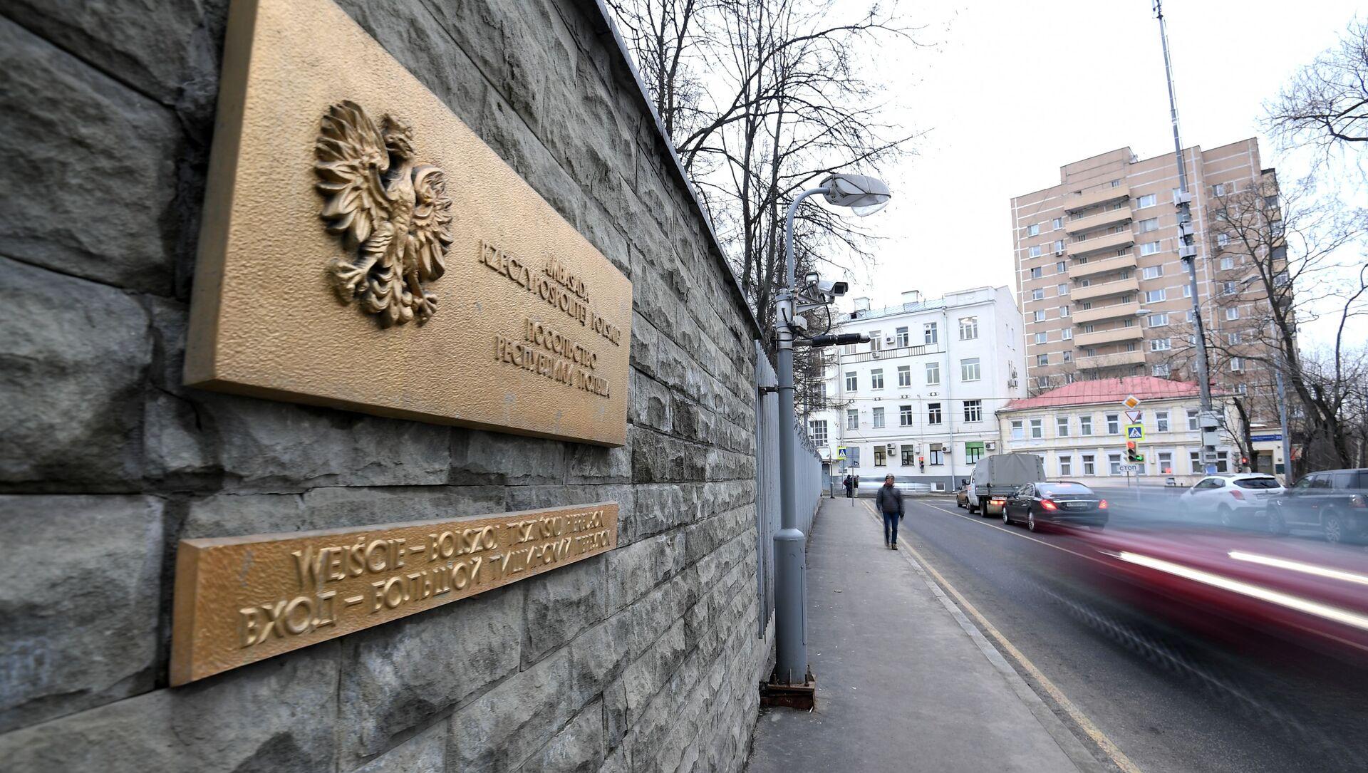 Ambasada Polski w Moskwie - Sputnik Polska, 1920, 05.04.2021