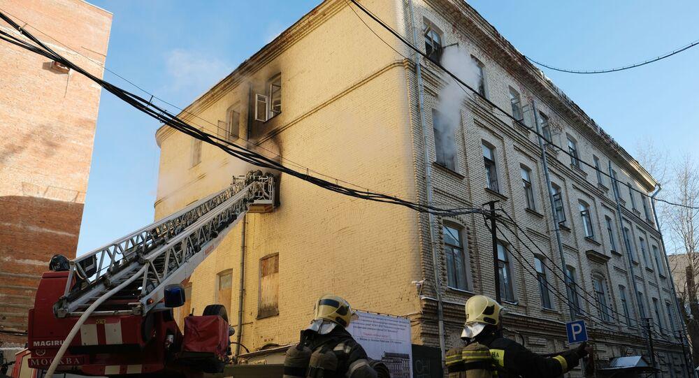 W Moskwie wybuchł pożar w Konserwatorium im. Czajkowskiego