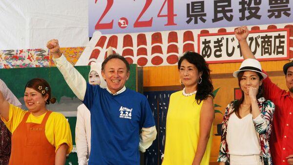 Geubernator prefektury Okinawa Denny Tamaki po zakończeniu referendum przeciwko budowie nowego lotniska dla amerykańskich wojsk - Sputnik Polska