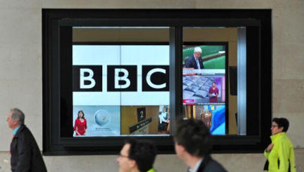 Logo BBC, Londyn - Sputnik Polska