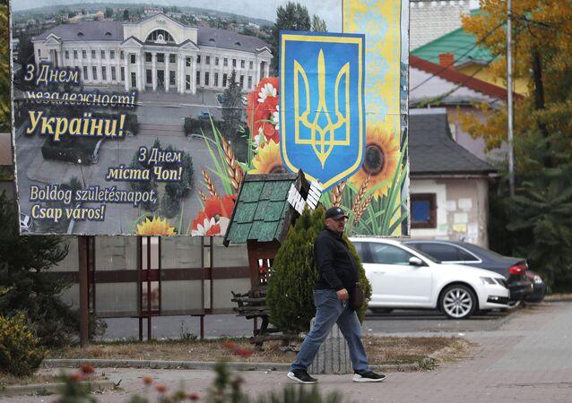 Plakat poświęcony Dniu Miasta Czop na Ukrainie, którego ludność składa się z Ukraińców, Rosjan i Węgrów
