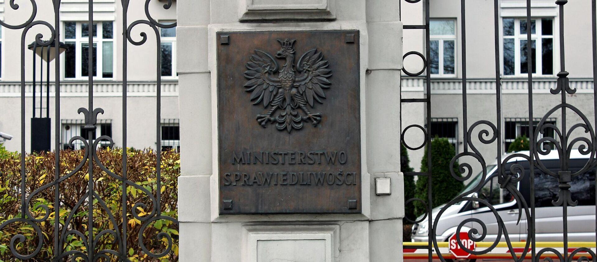 Herb Ministerstwa Sprawiedliwości - Sputnik Polska, 1920, 10.06.2021