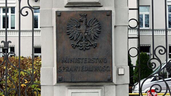 Herb Ministerstwa Sprawiedliwości - Sputnik Polska