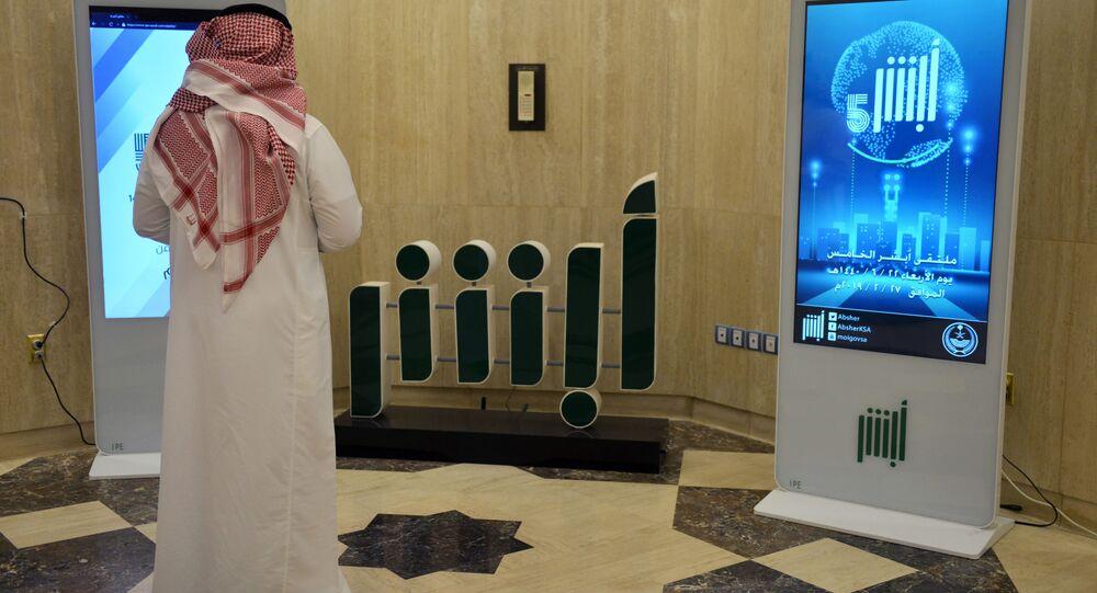 Absher w Arabii Saudyjskiej