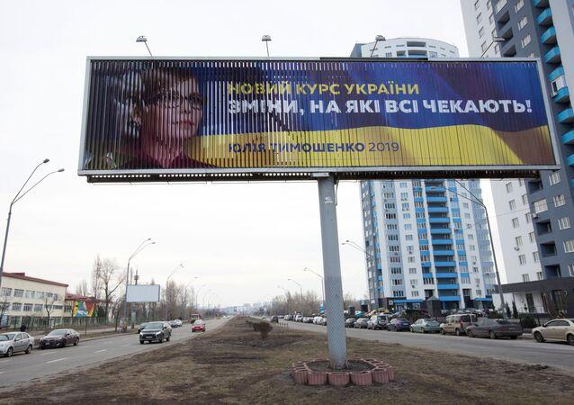 Plakaty agitacyjne kandydatów na prezydenta Ukrainy Petra Poroszenki i Julii Tymoszenko na jednej z ulic Kijowa
