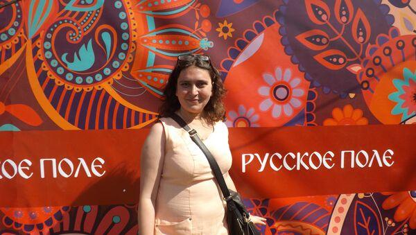 Nikolina Šmukler-Matasov - nauczyciel i tłumacz przysięgły języka rosyjskiego, właścicielka firmy Rosyjski w Krakowie - Sputnik Polska