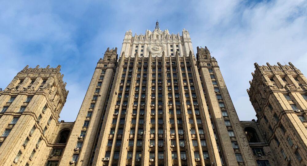 Budynek Ministerstwa Spraw Zagranicznych Federacji Rosyjskiej w Moskwie.
