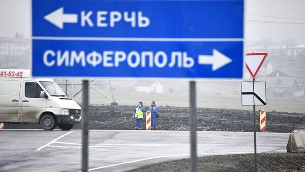 """Podczas otwierania ruchu na dwóch pasach w ramach uruchomienia pierwszego etapu trasy """"Tawrida"""" - Sputnik Polska"""